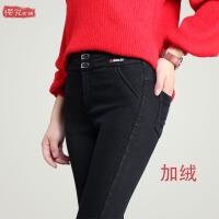 加绒打底裤女外穿保暖修身加厚带绒松紧腰紧身加长小脚铅笔裤冬天