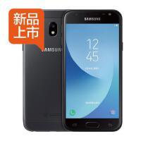 【送原装耳机】 Samsung/三星 SM-J3308 Galaxy J3 3+32G 移动版手机