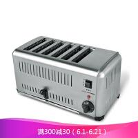 商用6片烤面包机烤方包机多士炉吐司机