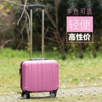 定制迷你行李箱16寸女男拉杆旅行包18寸登机箱手提箱密码小皮箱17