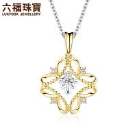 六福珠宝瑰丽系列复古宫廷范18K金钻石吊坠女钻石项链吊坠定价 26614