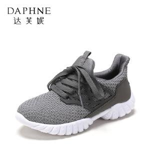 【达芙妮集团】鞋柜 时尚舒适童鞋可爱1117424213