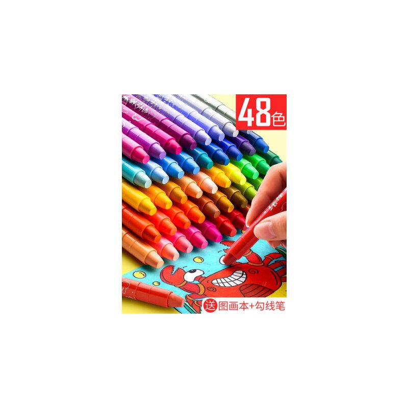 晨光旋转蜡笔水溶性36色油画棒24色儿童画笔彩绘棒可水洗幼儿园套装炫绘棒48色宝宝涂色笔炫彩棒彩笔安全无毒 晨光 48色 色彩丰富 送笔刷 可水洗