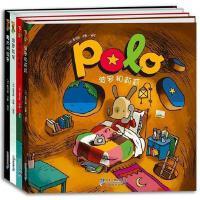 POLO系列(第二�) -波�_和魔笛9787539155890[法]雷吉斯・法勒 �啊啊【�|量保�C】