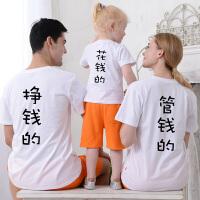 亲子装夏一家三口家庭装t恤挣钱的母子装新款夏季纯棉母女装