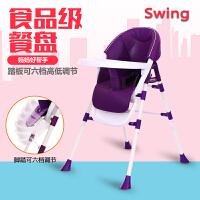 婴儿儿童餐椅多功能宝宝餐椅宝宝餐桌椅便携式座椅吃饭学坐用 +脚踏