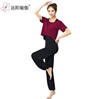 瑜伽服春季五分长袖三件套装 健身服瑜珈舞蹈服女 15D130Y3-8808短袖三件套装+胸