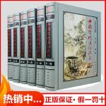中国历代通俗演义整理珍藏版正版全套6册精装 蔡东藩原著中国历史小说文学名著