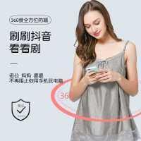 婧麒防辐射服孕妇装正品怀孕期女衣服夏季内穿上班电脑隐形肚兜放