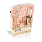致亲爱的人--最美青春文学读本系列(1书+1CD)