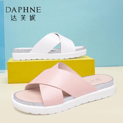 Daphne/达芙妮甜美简约平底女凉鞋拖鞋