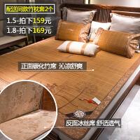 竹席凉席1.8m床双人可折叠夏天双面藤席子夏季1.5米冰丝席三件套