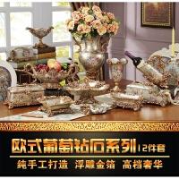 欧式花瓶纸巾盒烟缸果盘酒架套装摆件创意家居树脂工艺装饰品