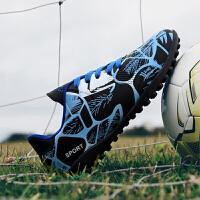 男童足球鞋碎钉男女中小学生青年防滑训练人造草地耐磨足球鞋儿童