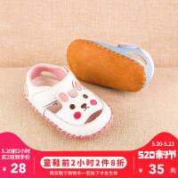 婴儿0-1岁学步凉鞋幼儿软底鞋男女宝宝