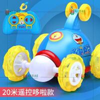 翻斗车遥控车儿童可充电翻滚特技车电动玩具车男孩遥控汽车