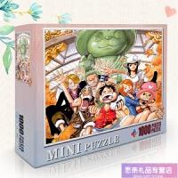 拼图1000片超难小迷你卡通动漫儿童玩具风景纸质减压礼物