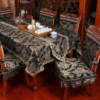 雪尼尔桌布台布欧式餐桌布|餐桌椅套布艺|桌椅套