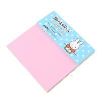 M&G晨光 FPYND458 (48K)10色折纸米菲趣味120页手工纸 随机款(单本)当当自营