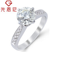 先恩尼钻石 白18k金1克拉婚戒 豪华女款钻石戒指 HFA020爱的承诺 订婚戒指