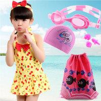 儿童泳衣女童连体中大童公主裙式韩国可爱小孩女孩宝宝泳装游泳衣 PU海豚粉5件套