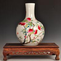陶瓷仿古花瓶清雍正复古瓶中式客厅家居装饰工艺品酒店摆件