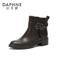 Daphne/达芙妮2017冬新款短靴 复古英伦时尚简约低筒圆头舒适女靴