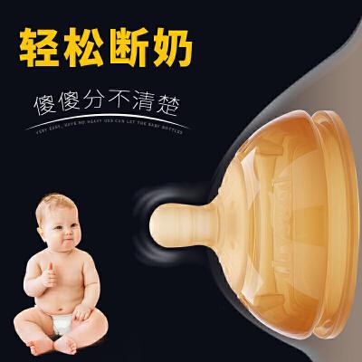 婴儿硅胶断奶神器宝宝仿真奶嘴母乳实感新生儿奶头超软宽口径  h8o