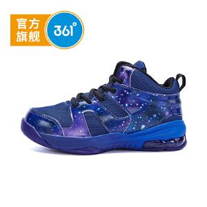 361°361度童鞋儿童篮球鞋男童篮球鞋中大童篮球鞋N71731101