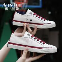 (福利款)奥古狮登女鞋帆布鞋女新款韩版网红平底百搭港风潮鞋透气基础板鞋小白鞋