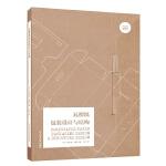 瓦楞纸包装设计与结构