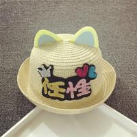 韩版儿童草帽夏天遮阳帽男女宝宝卷边小礼帽卡通太阳帽沙滩帽防晒
