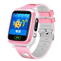 儿童10岁男孩生日礼物男女孩小学生礼物 儿童电话手表学生 儿童智能手表手机防水GPS定位插