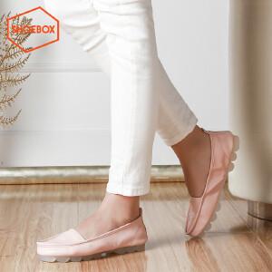 达芙妮旗下shoebox鞋柜/苹绮 韩版圆头套脚蛋卷鞋舒适平底单鞋女鞋