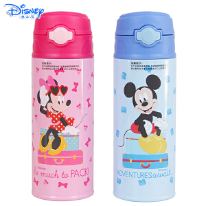 Disney/迪士尼 儿童双效保温保冷不锈钢吸管杯420ML抽真空轻量保温杯GX-5798