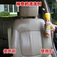 泡沫汽车内饰清洁清洗剂真皮革座椅室内去污用品洗车液