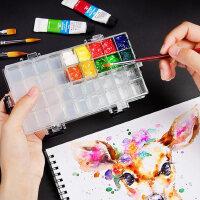 柏伦斯水彩调色盒24格36格保湿盒方便携空盒子水粉画分装小格子颜料多功能透明塑料防漏固体水彩分装盒便携式