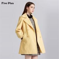 Five Plus女装毛呢外套女中长款双排扣呢子大衣翻领纯色长袖