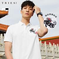 才子男装triesPolo衫男士2020夏季新款修身翻领潮流中国风刺绣短袖T恤
