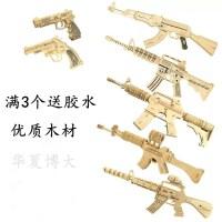 军事仿真木质拼图立体3d模型diy儿童积木制拼装拼插玩具