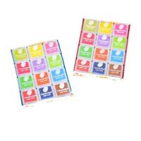 创意印章伴侣 12色套装彩色DIY可爱儿童手指画 彩色印泥印台