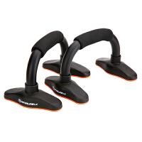 俯卧撑支架 支撑器 S型 工字型 H型胸肌腹肌训练健身器材 工字型 钢铁