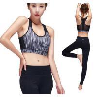瑜伽服时尚新款女士瑜伽健身服运动跑步背心带胸垫防震抹胸健身运动