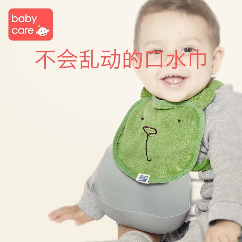 【满129减20】babycare宝宝口水巾多功能婴儿饭兜小熊围嘴礼盒套装 3780
