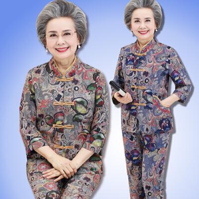 唐装奶奶装中老年人女装春装上衣妈妈装夏装套装长袖开衫老人衣服
