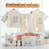 贝萌 新生儿礼盒套装薄款有机彩棉婴幼儿衣服刚出生宝宝用品四季12件套