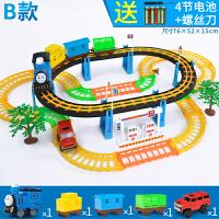抖音电动拖马斯小火车套装轨道车玩具儿童赛车汽车男孩3-4-5-6岁 B款:双重轨道-送电池(如图76X52X5cm)