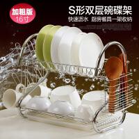 欧润哲 16寸加粗款S形双层晾碗架 厨房沥水架餐具架放碗碟架子滤碗架碗筷收纳架2层