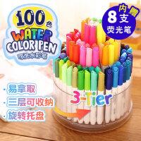 得力儿童绘画水彩笔100色套装小学生可水洗幼儿彩色画笔礼盒套装