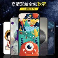 三星C8手机壳硅胶Galaxy C8保护套女款软外壳C7100日韩卡通防摔潮男